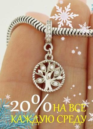 10% скидка - подписчикам! шарм-подвес для браслета пандора серебряный. i 562159 rd/w