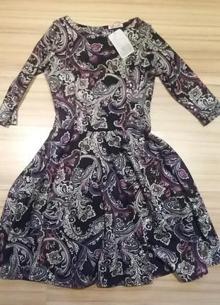 Красивое платье (французский трикотаж)