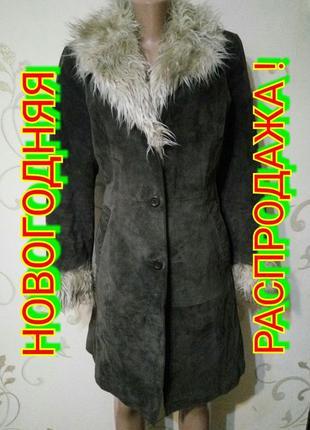 100 % кожа замша . интересное замшевое пальто дублёнка куртка .