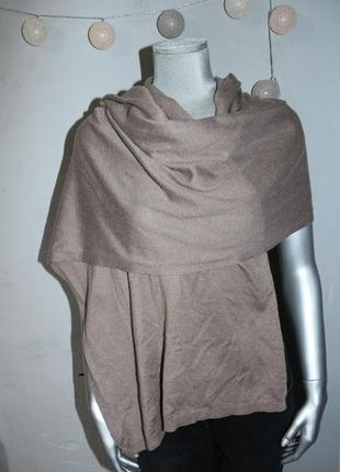 Трикотажный кашемировый шарф