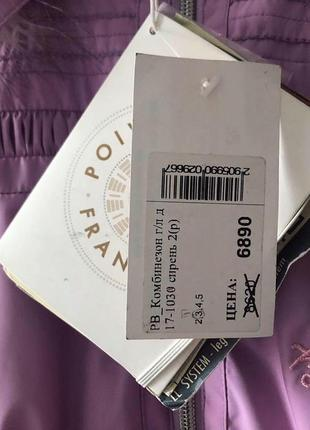 Нереальный горнолыжный детский комбинезон 2года/92 poivre blanc purple , франция, оригинал4