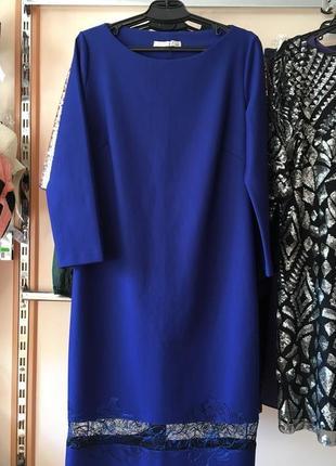 Супер-стильное , дизайнерское платье , 46 европ. размер