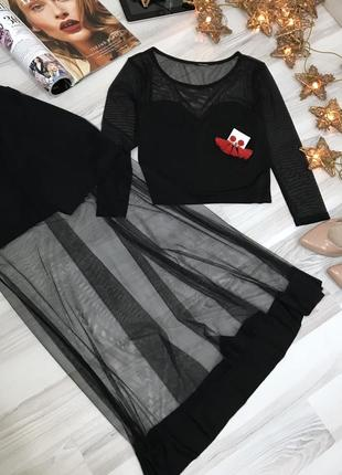 Костюм сетка юбка миди