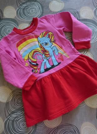 Теплое платье my little pony с поняшкой  девочке 1,5 года