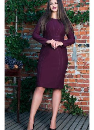 Нарядно-повседневное платье от seam, в наличии 42 и 46  европ. размер
