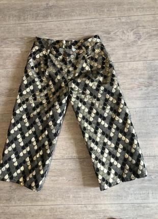 Золотые брюки кюлоты