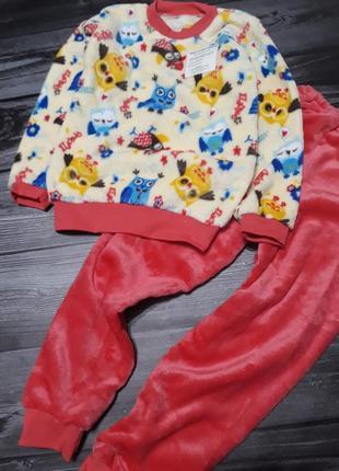 Махровая плюшевая пижама,  совы