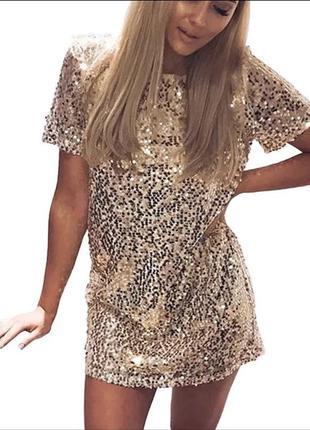 Очень классное золотое платье