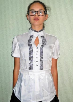 """Шикарная блуза """"элиза"""" размер 48-50, белая"""