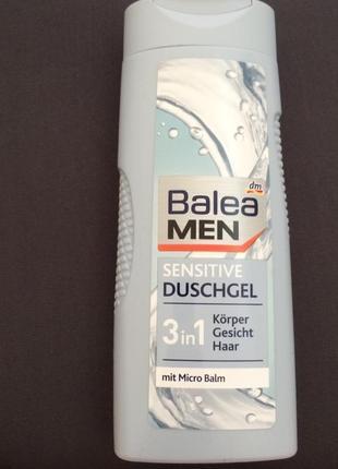 Balea men duschgel sensitivе 3 in 1 мужской гель для душа 3 в 1 300 мл
