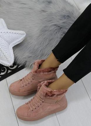 Новые розовые зимние ботинки размер 36-41