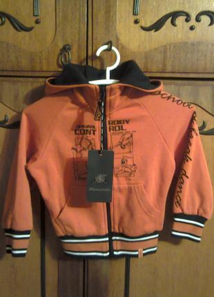 Оранжевая кофта, толстовка на молнии o'coll sports line . 1- 3 года. размер 86-92 см.