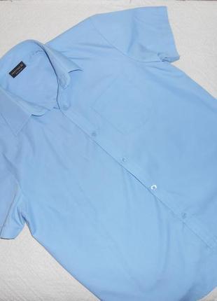 Рубашка школьная next 8-9 лет