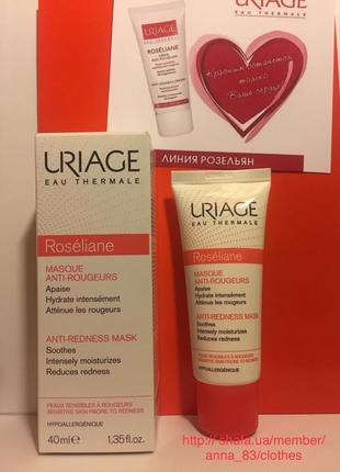 Маска для лица от покраснений и купероза uriage roseliane mask anti-redness 40 мл