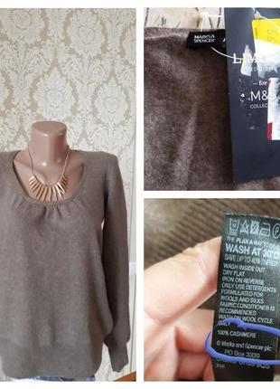 100% кашемир  новая фирменная кофта свитер джемпер
