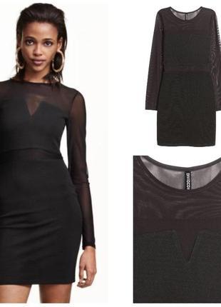 Бандажное мини платье по фигуре в обтяжку вставки сеточки сексуальное divided s m h&m