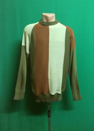 Стоковый свитер