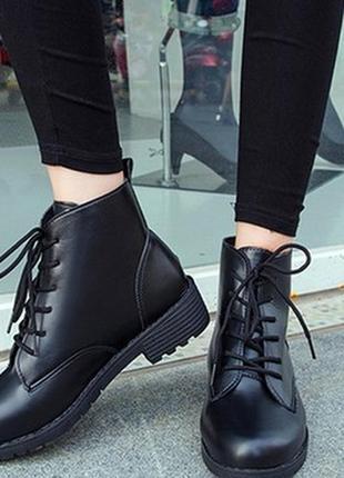 Кожаные ботинки- берцы pier one