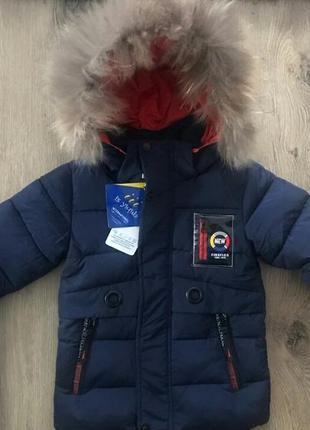 Курточка плащ парка натуральний мех