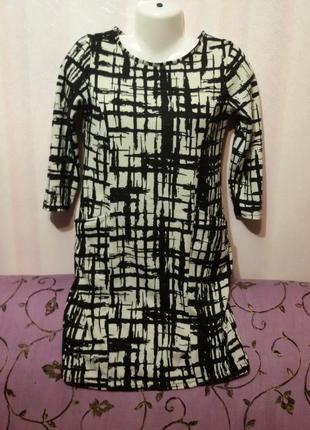 Теплое платье с карманами (пог-43 см+)