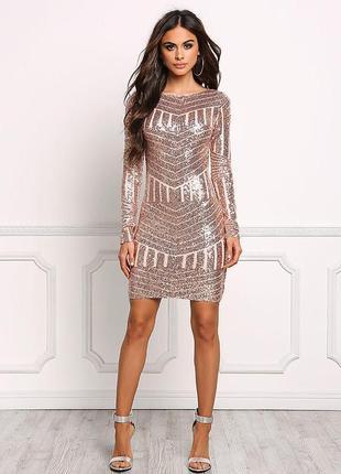 Звездное  эффектное  паеточное платье 46-48