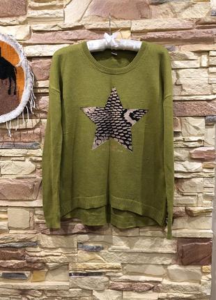 Салатовый свитер со звездой