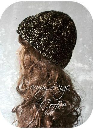 Спеццена до нг! хлопковая шапка с отворотом/косы/цвета кофе и сливочный беж (меланж)
