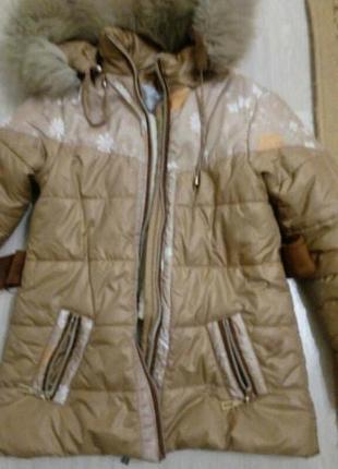 Детский пуховик, зимняя куртка