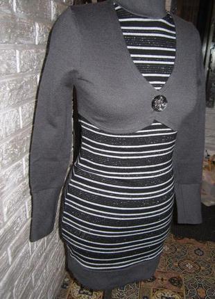 Платье вязанное с накидкой рр36-38 (с-м) 170грн