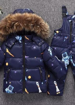 Зимний комбинезон с натуральным мехом.
