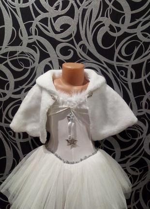 Платье снежинки,с болеро,нарядное ,фирма,5-8л