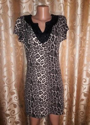Стильное трикотажное леопардовое платье