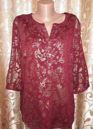 Красивая женская кофта, блузка marisota