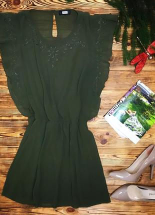 Темно-зеленое( умопомрачительный цвет🔥)шифоновое платье с узором в перфорацию.