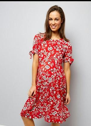 Шикарное платье для будущих мам