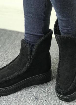 Ботиночки зимние 360 грн