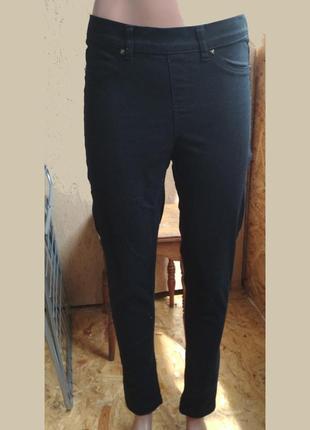 Черные брюки 212