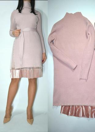 Костюм двойка платье миди шифон жемчуг бархат