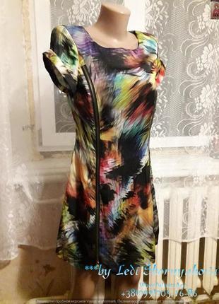 Новое классное платье размер с-м
