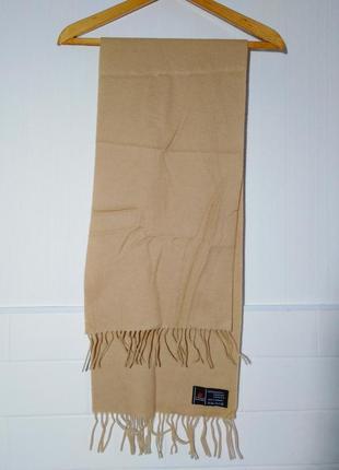 Бежевый кашемировый шарф
