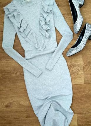 550грн! платье базовое серое миди облегающее с оборками воланами на груди h&m