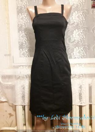 Красивое платье-миди, размер с-м
