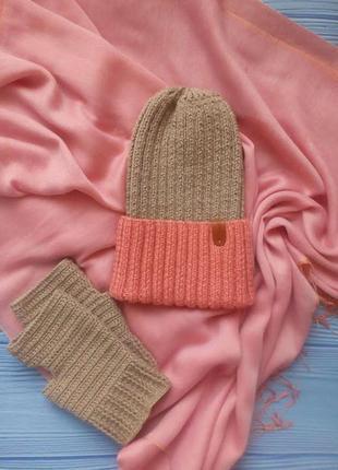 ❄ стильный вязаный комплект шапка и митенки бежевого-кораллового цвета❄