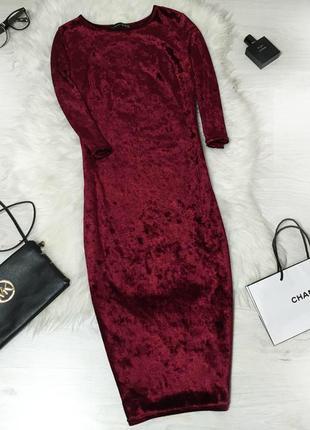 Бархатное бордо платье миди atmosphere