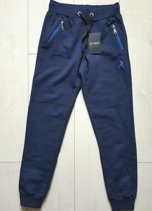 Новые коттоновые спортивные штаны на мальчика