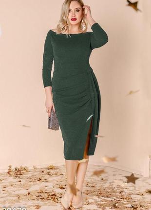 Большая расспродажа!!! вечернее платье изумруд люрекс от gepur