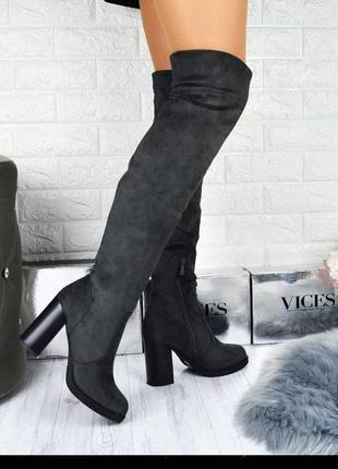 Высокие сапоги ботфорты серые на устройством каблуке