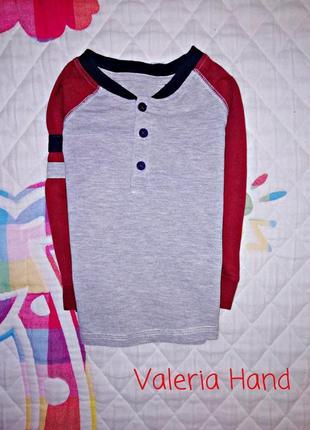 Трикотажный лонгслив - футболка с длинным рукавом - кофточка - возраст 12-18 месяцев
