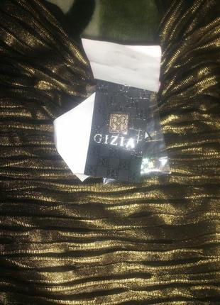 Супер платье gizia