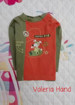 Трикотажный лонглсив - футболка с длинным рукавом - кофточка - возраст 4-6 месяцев